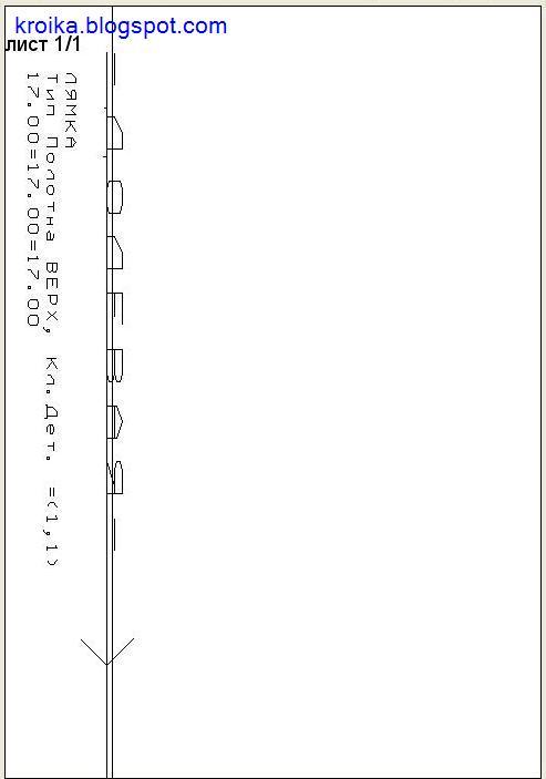 bolso cubo (3)