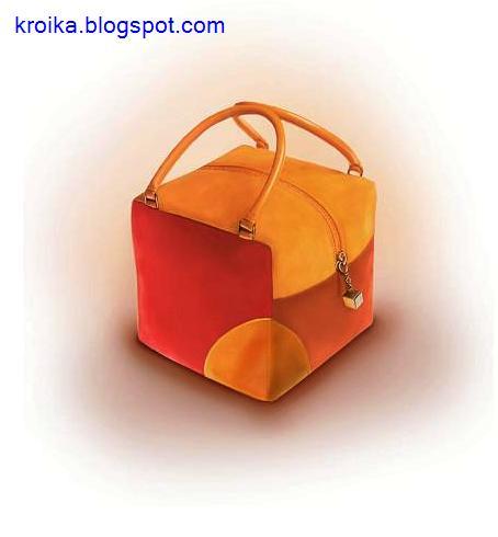 bolso cubo