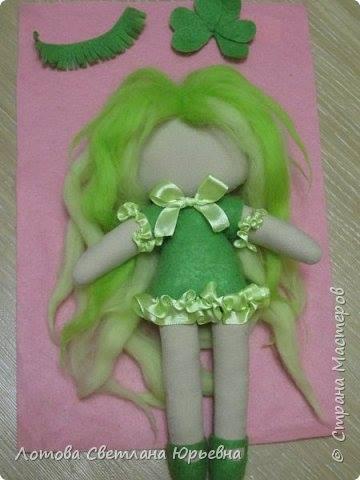 muñeca 14