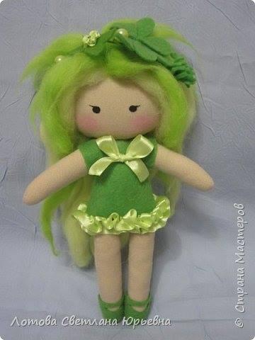 muñeca 15
