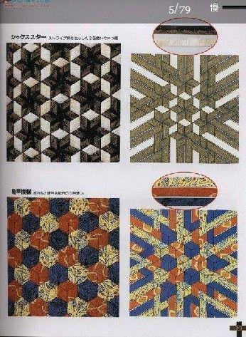 bolso patchwork mosaico 17