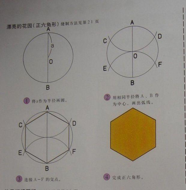 bolso-monedero-origami-4