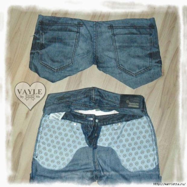 DIY como hacer un chaleco con unos Jeans - Patrones gratis 4fe4dfe18b88