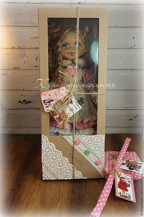 Como hacer bonitas cajas para empaquetar mu ecas patrones gratis - Cajas de carton bonitas ...