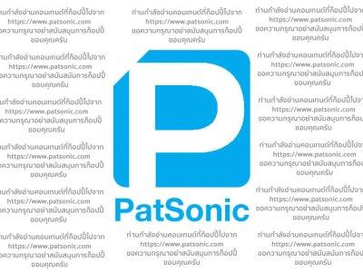 เก็บตกจาก WordCamp Bangkok 2008