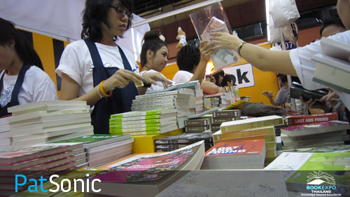 15th Book Expo