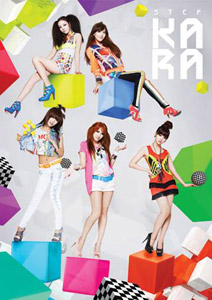 Kara 2011 3rd Studio Album - Step