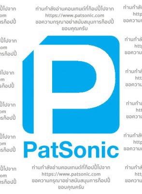 Ted หมีไม่แอ๊บ แสบได้อีก - Poster 2