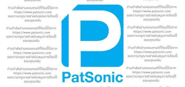 Fados | หนังปิดเทศกาล 10th World Film Festival of Bangkok