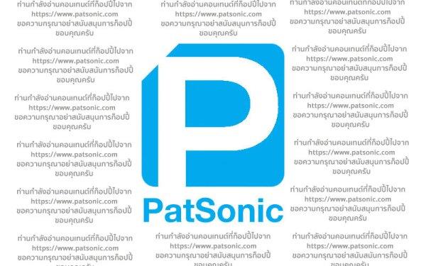 The Great Gatsby / รักเธอสุดที่รัก