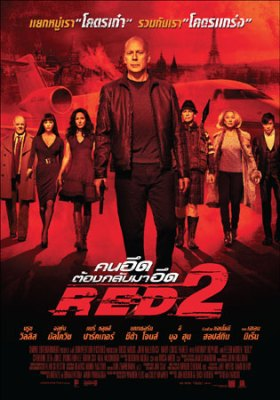 RED 2 - Poster Thai Version