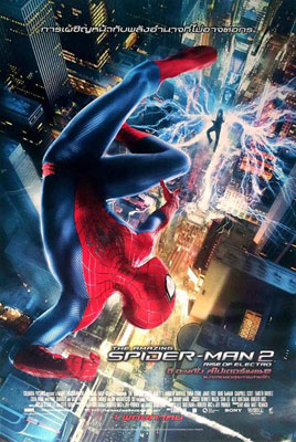 The Amazing Spider-Man 2: Rise of Electro | Poster Thai Version