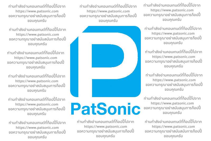 ทางไป อ.ไทรโยค กาญจนบุรี