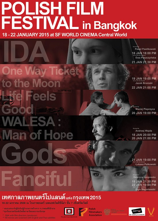Polish Film Festival in Bangkok 2015