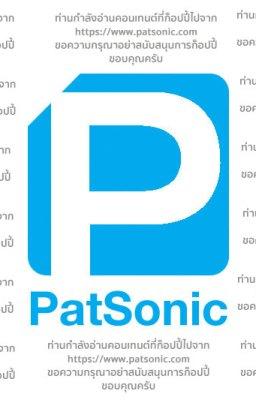 Terminator Genisys' Poster