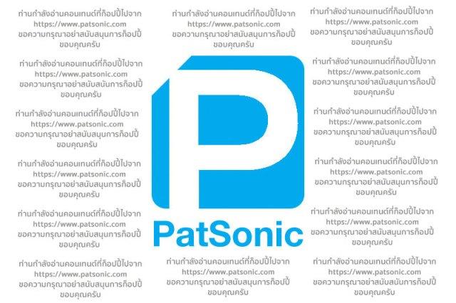 รีวิวหนัง: Alice Through the Looking Glass