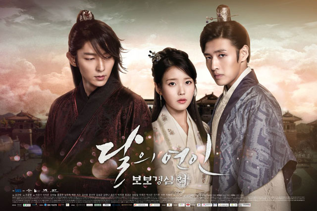 Scarlet Heart Ryeo / Moon Lovers