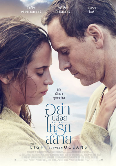 The Light Between Oceans Thai Poster