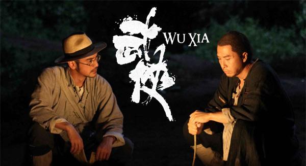 Wu Xia | อูเซีย นักฆ่าเทวดา แขนเดียว