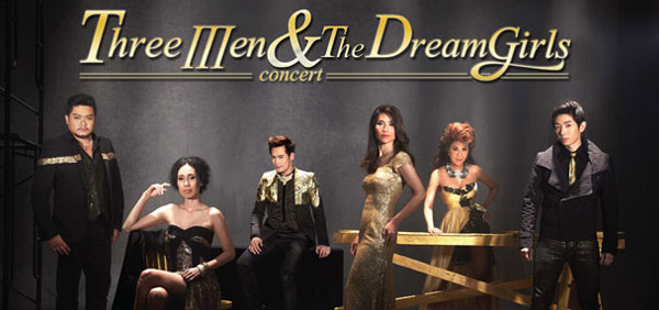 Three Men & The Dreamgirls Concert | 3 Divos 3 Divas จัดเต็ม!