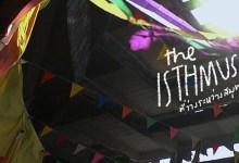 รีวิวหนัง: The Isthmus ที่ว่างระหว่างสมุทร