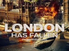 รีวิวหนัง: London Has Fallen ผ่ายุทธการถล่มลอนดอน | ถล่มลอนดอนตอนงานศพ