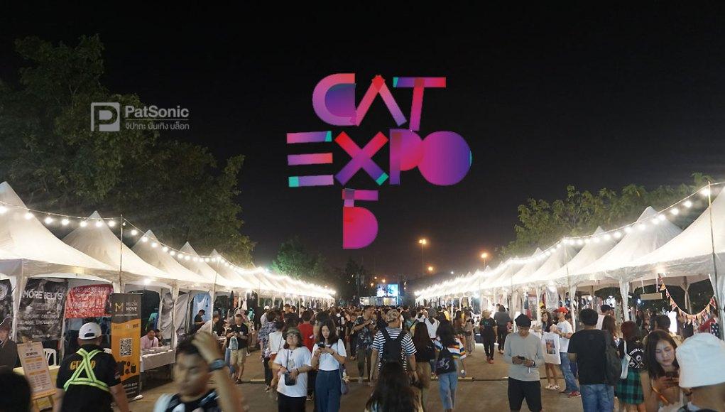 เที่ยวงานเทศกาลดนตรี Cat Expo 5   ทำไมคราวนี้ ผมเน้นแต่ศิลปินสาวๆ นะ