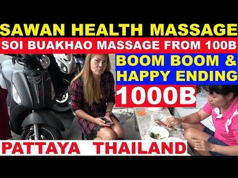SAWAN HEALTH MASSAGE SOI BUAKHAO PATTAYA THAILAND