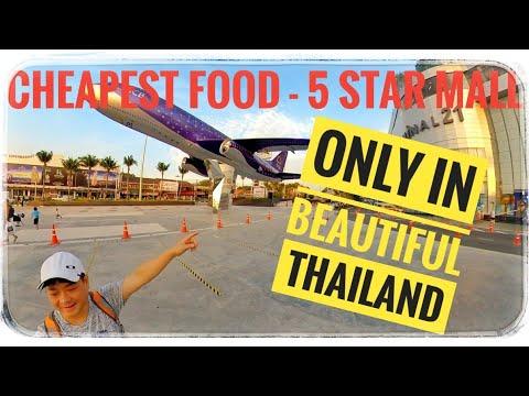 Loopy Low-worth meals at NEW Terminal 21 Pattaya  #thailand #pattaya #cheapeats