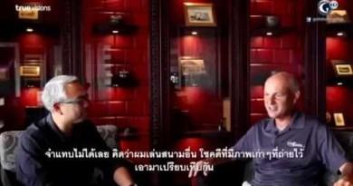 Mark Siegel – Golf Channel Thailand – Interview