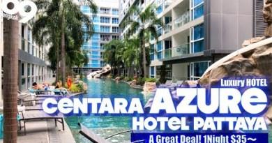 Centara Azure Resort Pattaya : Pool Ogle Room