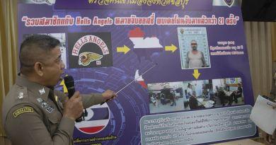 Pattaya Thai police arrest Australian Hell's Angel on medication prices