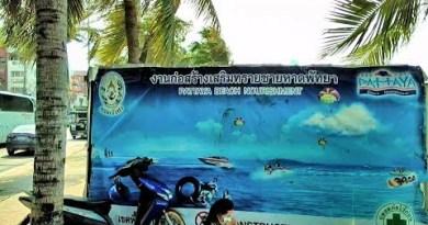 Pattaya Seashore Nourishment (MT) Thailand MMXIX