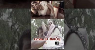 Tamil Film | Pattaya Kilappu [HD]