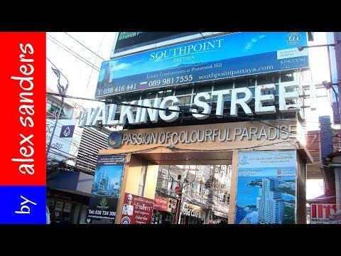 Walking avenue in Pattaya, daytime