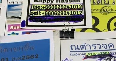 Thailand lottery 16-12-2019 | Thai Lotto Bappy Hassan  #thailotterytips #thailotto3updairectwin