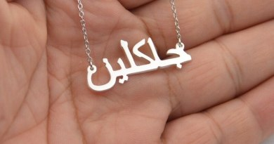 Personalized Arabic Name Necklace Stainless Steel Gold Color Customized Islamic Jewelry For Women Men Nameplate Necklace Gift