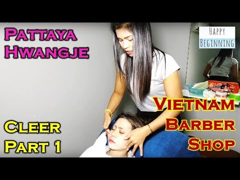Vietnam Barber Store CLEER – Hwangje (Pattaya, Thailand) Fragment 1