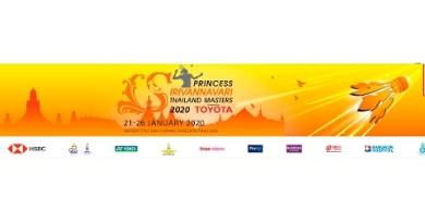Court docket 3   Princess Sirivannavari Thailand Masters 2020 – Day 4