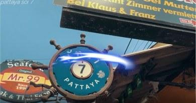 Pattaya Massage Shop (Pattaya Soi 7) [Pattaya & Walking Street] [2020]