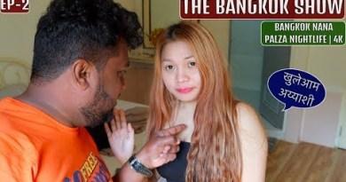 BANGKOK THAILAND SHOW  | NANA PLAZA NIGHTLIFE  STREET MARKET  | 4K