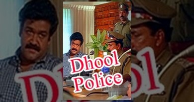 Dhool Police