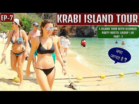 KRABI ISLAND TOUR   WITH SLUMBER PARTY HOSTEL KRABI THAILAND  4K