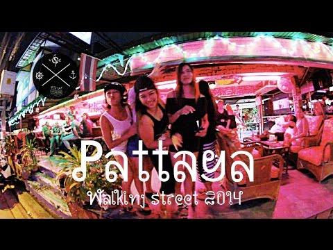 Thailand – Pattaya Strolling aspect road 2014 [Gopro, Canon]