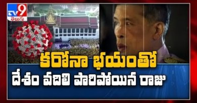 Thailand's king self quarantining in Germany with 20 ladies, servants – TV9