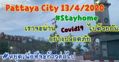 #Pattaya City 13/4/2020