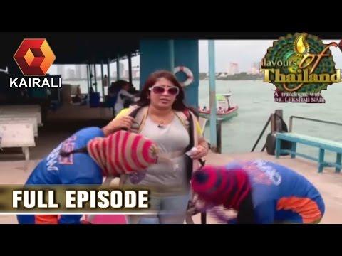 Flavours Of Thailand: Pattaya Seaside Jam, Thailand | 13th June 2016 | Episode 1
