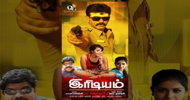 Iridium   Tamil Most recent Comedy Movie HD   Powerstar, Aarushi, Iswarya