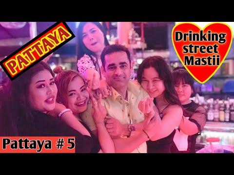 Drinking Avenue of Pattaya  Travelling Mantra