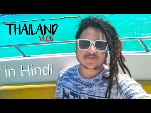 THINGS TO DO IN PATTAYA | Coral Island Tour Pattaya Thailand | WALKING STREET | BEACH ROAD | VLOG RK